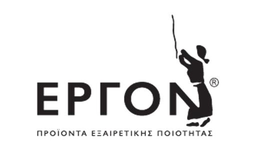 ERGON - ΠΡΟΙΟΝΤΑ ΠΟΙΟΤΗΤΑΣ